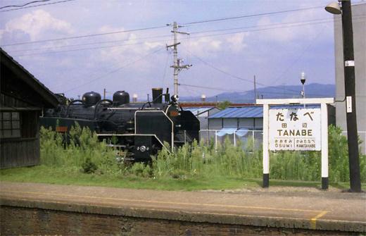 19730902片町・関西線230-1