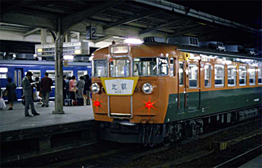 19740318九州・山陰050-1