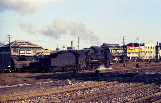 19740318九州・山陰096-1