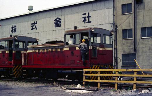 1973-5-13臨港貨物線153-1