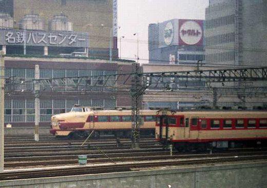 1973東北旅行297-1