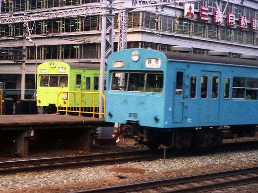 1973東北旅行300-1