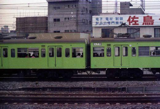 1973東北旅行301-1