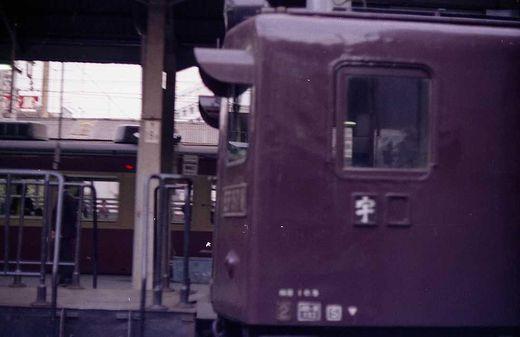 1973東北旅行312-1