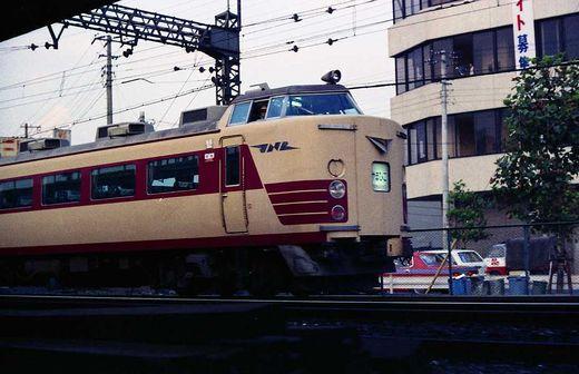 1973東北旅行314-1