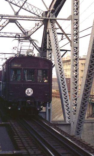 1973東北旅行315-1