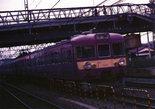 1973東北旅行316-1