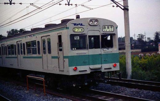 1973東北旅行317-1