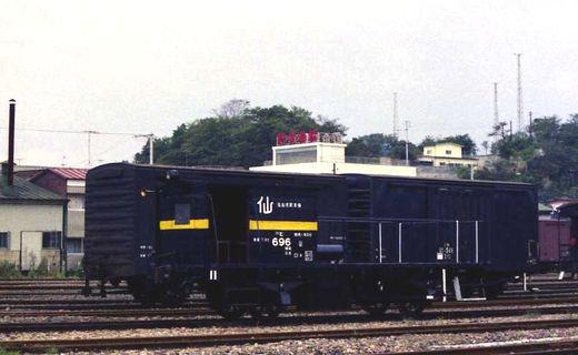 1973東北旅行328-1