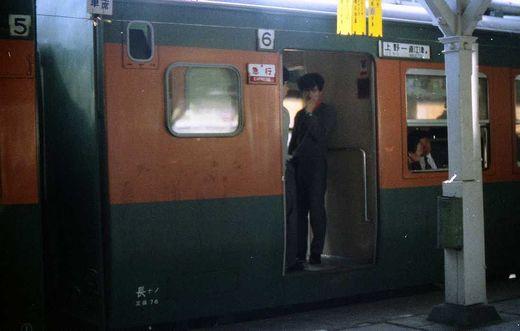 1973東北旅行335-1