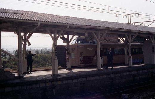 1973東北旅行336-1
