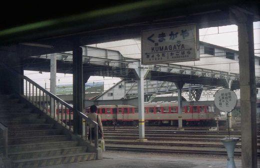 1973東北旅行339-1