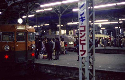 1973東北旅行346-1
