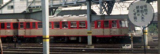 1973東北旅行348-1