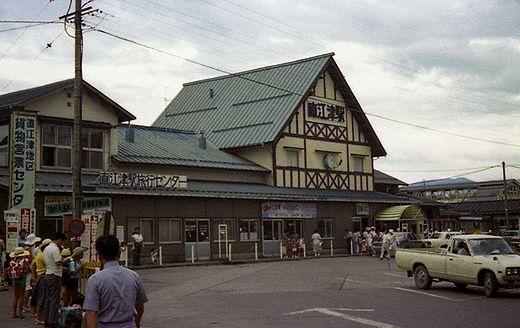 19770808妙高高原440-1