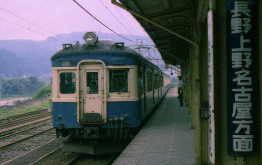 19770808妙高高原430-1