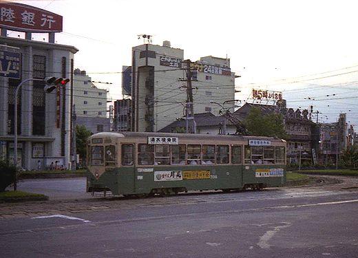 19770808妙高高原428-1