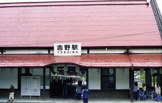 19770504吉野遠足396-1