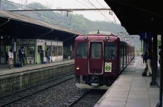 19770504吉野遠足391-1