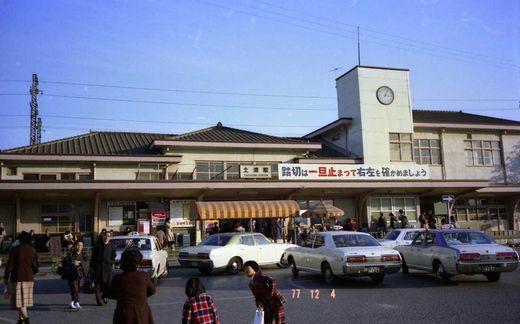 19771207土浦363-1