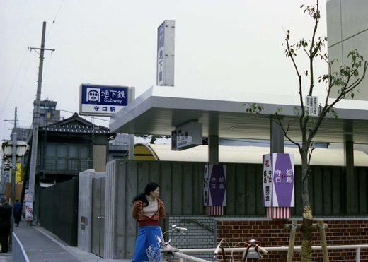 19770406地下鉄守口開通355-1