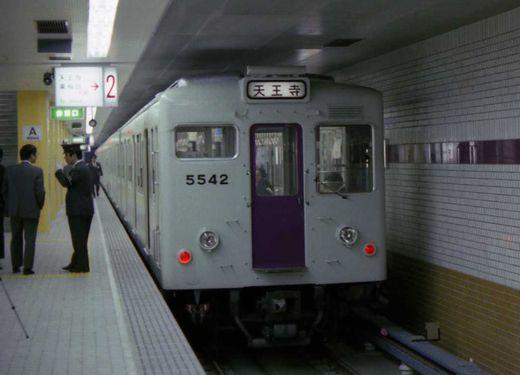 19770406地下鉄守口開通353-1