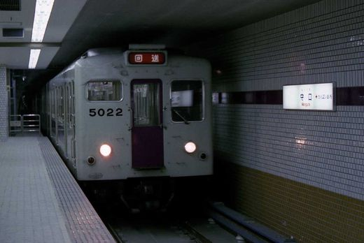 19770406地下鉄守口開通354-1