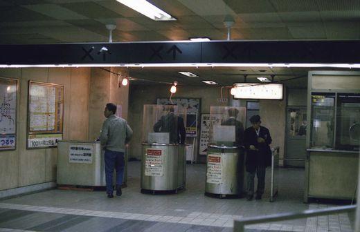 19770406地下鉄守口開通356-1