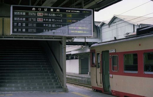 19770530亀山・鳥羽400-1