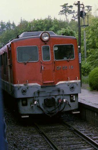 19770530亀山・鳥羽411-1