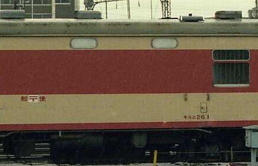 19770530亀山・鳥羽419-2