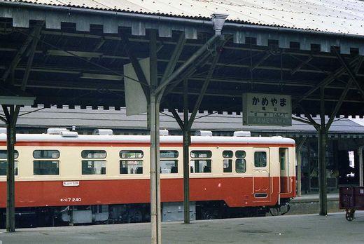 19770530亀山・鳥羽403-2