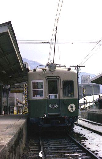 19770213叡電・市電371-1