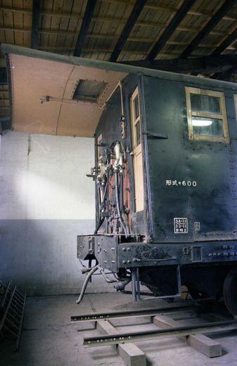 1980年北海道旅行026-1