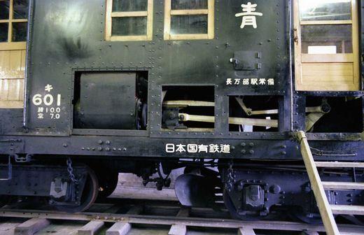 1980年北海道旅行027-1