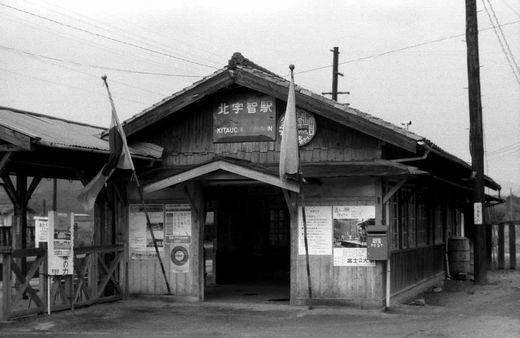 19761123和歌山線・北宇智ほか447-1