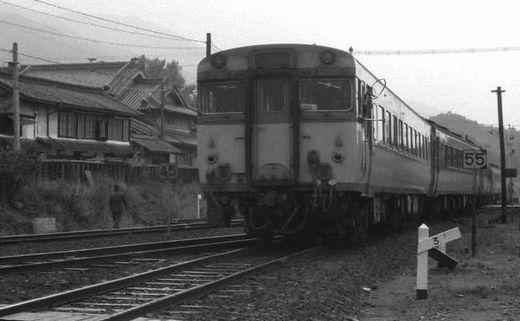 19761123和歌山線・北宇智ほか450-1