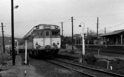 19761123和歌山線・北宇智ほか452-1