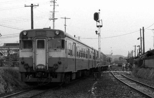 19761123和歌山線・北宇智ほか456-1