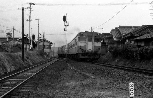 19761123和歌山線・北宇智ほか458-1