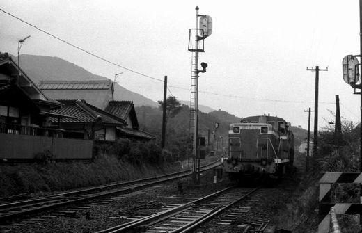19761123和歌山線・北宇智ほか460-1