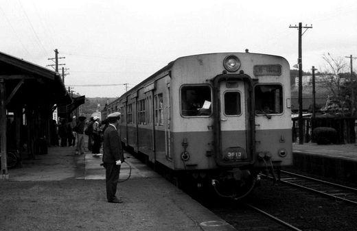 19761123和歌山線・北宇智ほか462-1