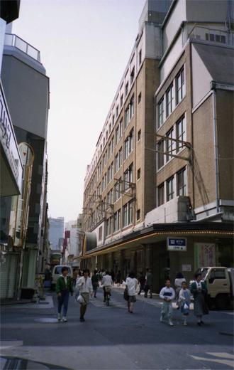19890408心斎橋風景532-2-1