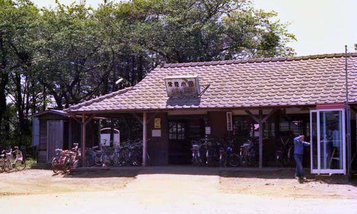 19790503関鉄筑波線・常陸小田482-0-1