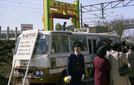 19800303水戸偕楽園566-1