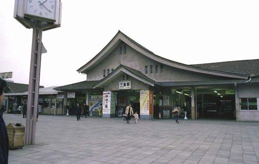19800304伊豆箱根鉄道578-1