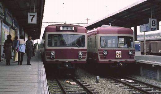19800304伊豆箱根鉄道579-1