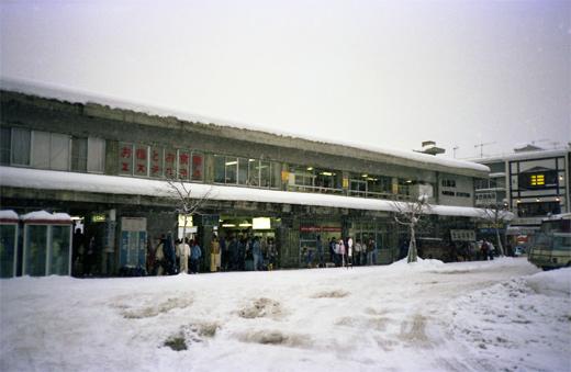 19801231八方スキー657-1