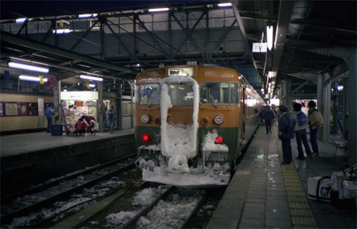 19801231八方スキー663-1