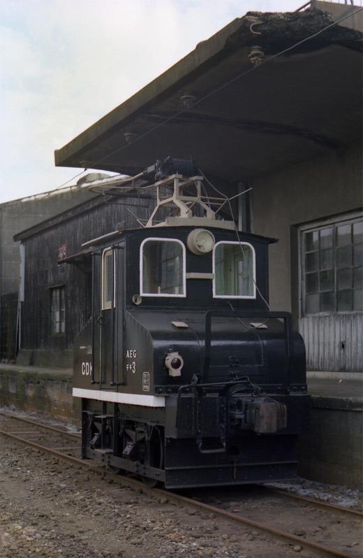 19801003銚子電鉄642-1
